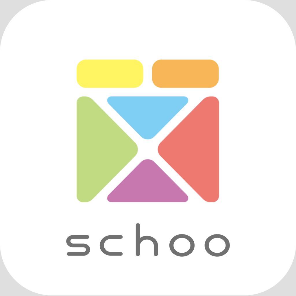 スクー生放送!無料で生放送授業を受講できるschoo WEB-campus ー 社会人向けに役立つ実践的なノウハウやコンテンツを用意し生放送の講義を配信!