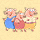 The Three Little Pigs Interactive